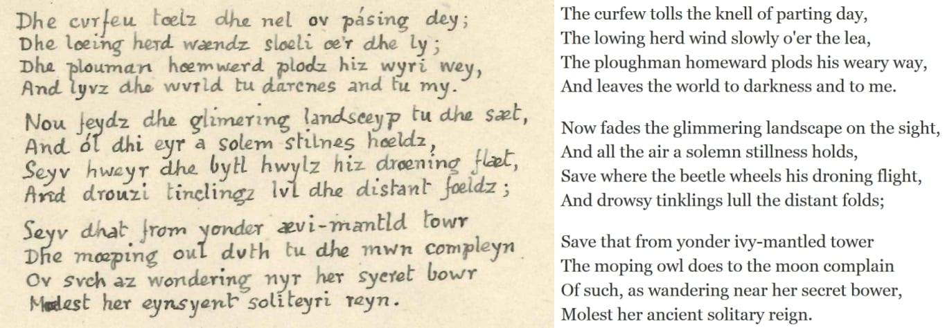 Gray's 'Elegy' rendered in Musaic spelling